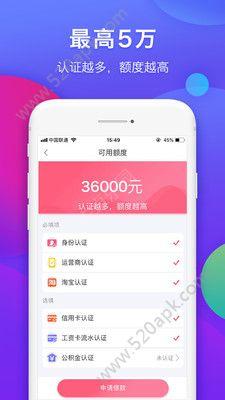 麻花宝官方app手机版下载  v1.0.23图2
