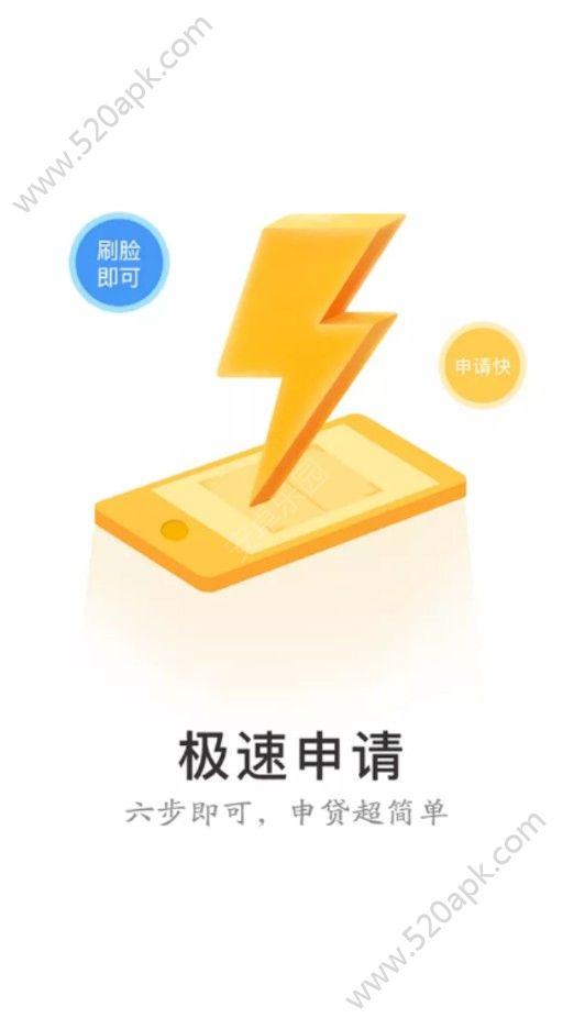 微米钱包贷款app官方手机版下载  v2.0图3