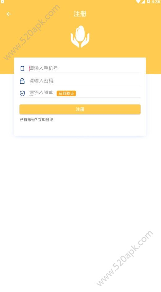 微米钱包贷款app官方手机版下载  v2.0图1