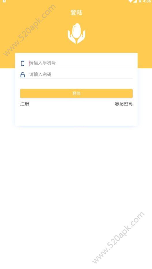 微米钱包贷款app官方手机版下载  v2.0图2