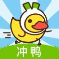 冲鸭钱包app