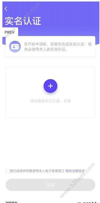 冲鸭钱包贷款官方版app手机软件下载图片1