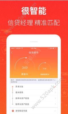 糖糖快借官方app手机版下载  v1.0.22图3