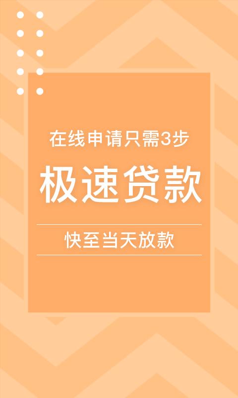 爆米钱包app图1