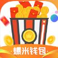 爆米钱包app