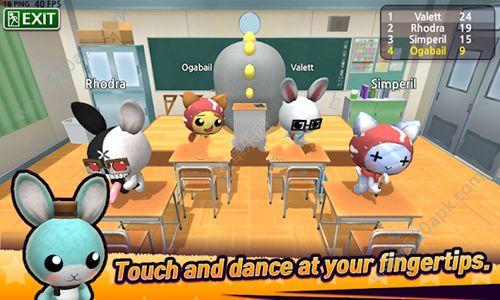 舞蹈 io游戏安卓版下载(Dance Dance io)  v1.0图3