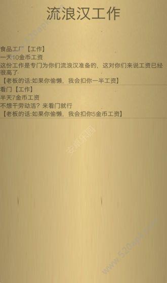 米雷尔的武器商店必赢亚洲56.net必赢亚洲56.net必赢亚洲56.net手机版版下载  v1.0图1