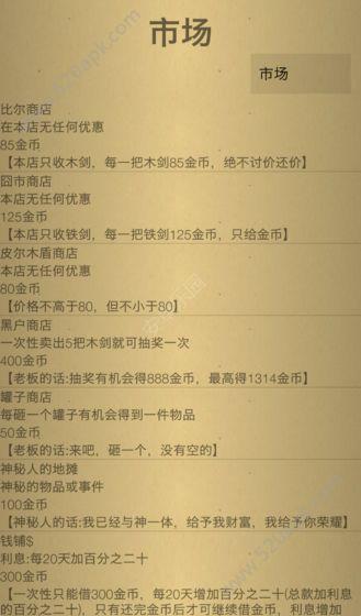 米雷尔的武器商店必赢亚洲56.net必赢亚洲56.net必赢亚洲56.net手机版版下载  v1.0图2