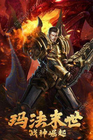 战神崛起手游官方安卓版图片1