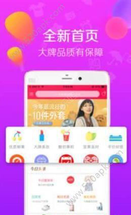 罗马优品官方app手机版下载  v1.0.1图2