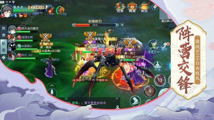 魔剑永恒官方版正版游戏下载图片1