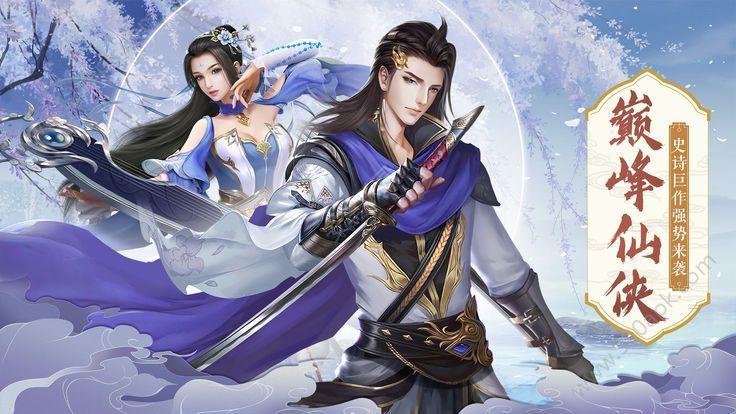 魔剑永恒官方版正版游戏下载  v3.3.0图1