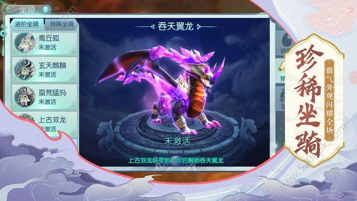 魔剑永恒官方版正版游戏下载  v3.3.0图2