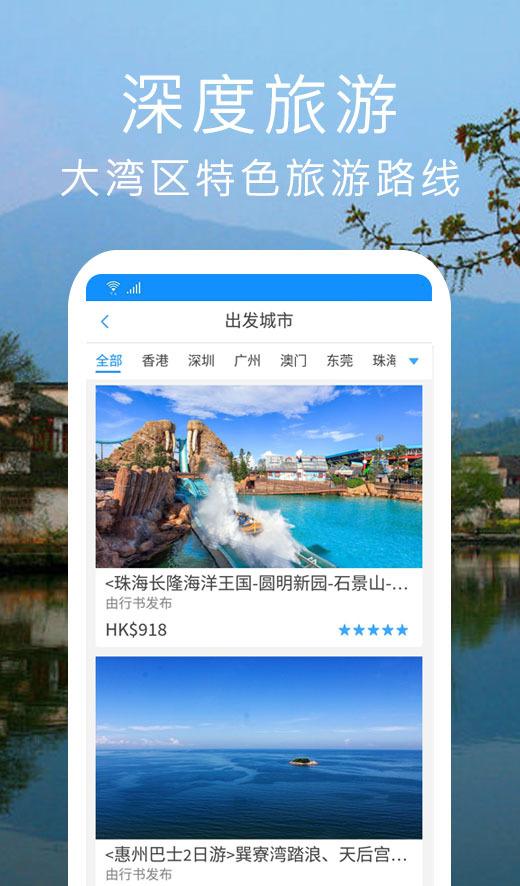 行书官方app手机版下载  v2.1.1图2