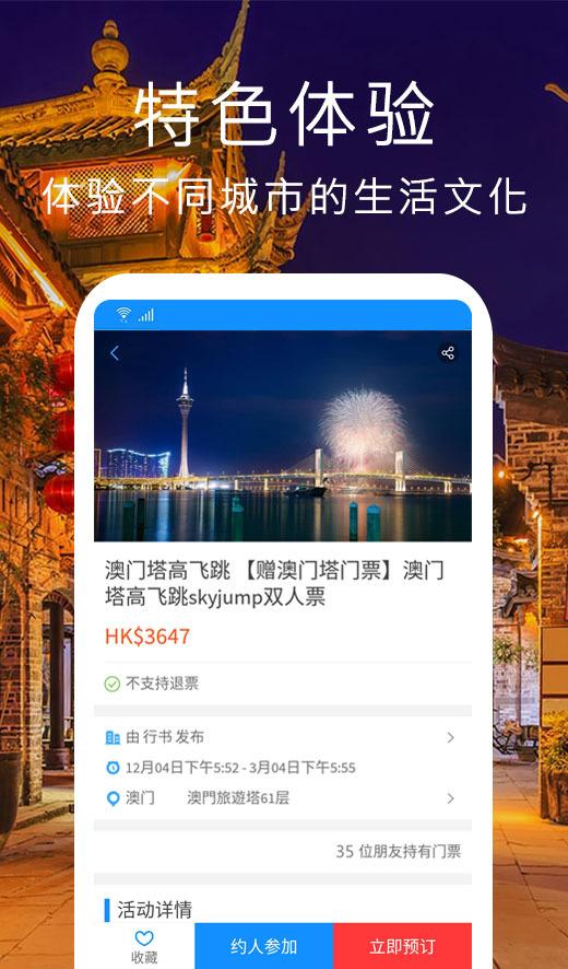 行书官方app手机版下载  v2.1.1图3