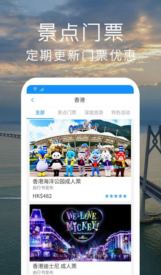 行书官方app手机版下载图片1