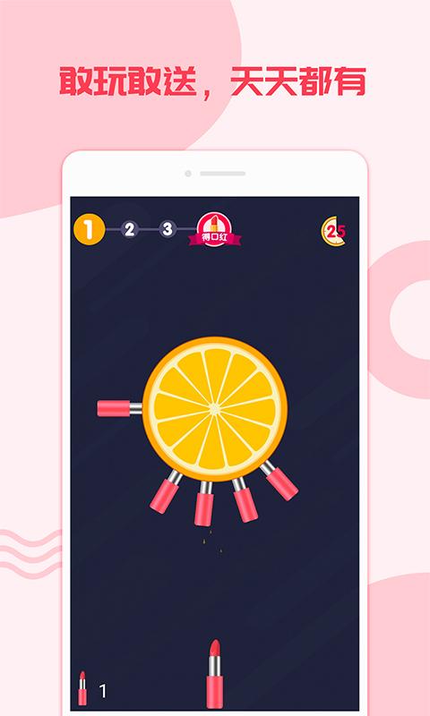 加立小镇app手机版官方下载  1.0.14图3
