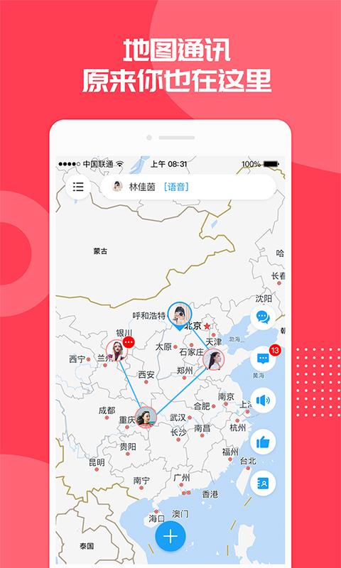 加立小镇app手机版官方下载图片1
