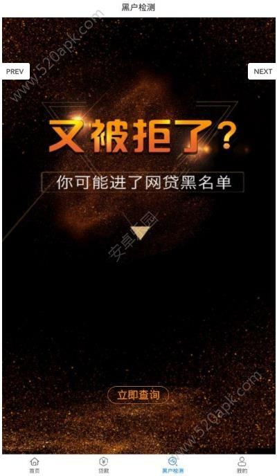 六福钱包app手机版下载图片1
