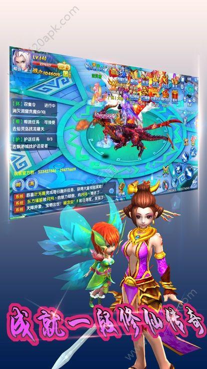 命运神界官方最新版手游图片1
