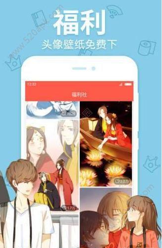 白鹤漫画官方app手机版下载  v1.0.0图3