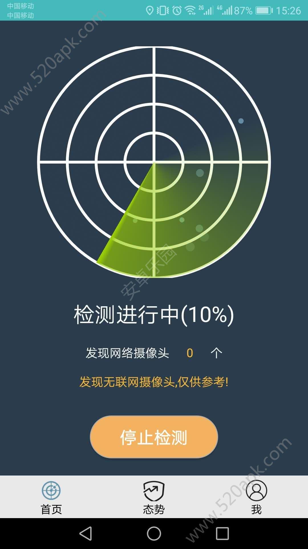DT小听app图3