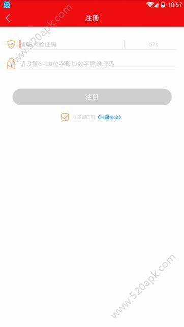 乐金猪app图2