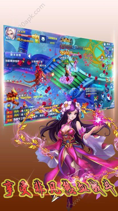 命运神界官方最新版手游  v1.0图3