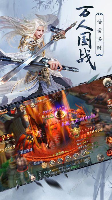 九州幻境城手游安卓官网版  v1.0图3