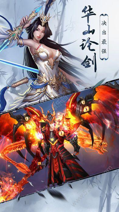 九州幻境城手游安卓官网版图片1