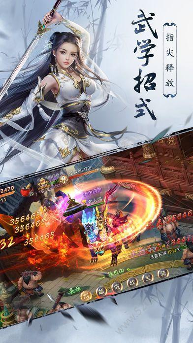 九州幻境城手游安卓官网版  v1.0图1
