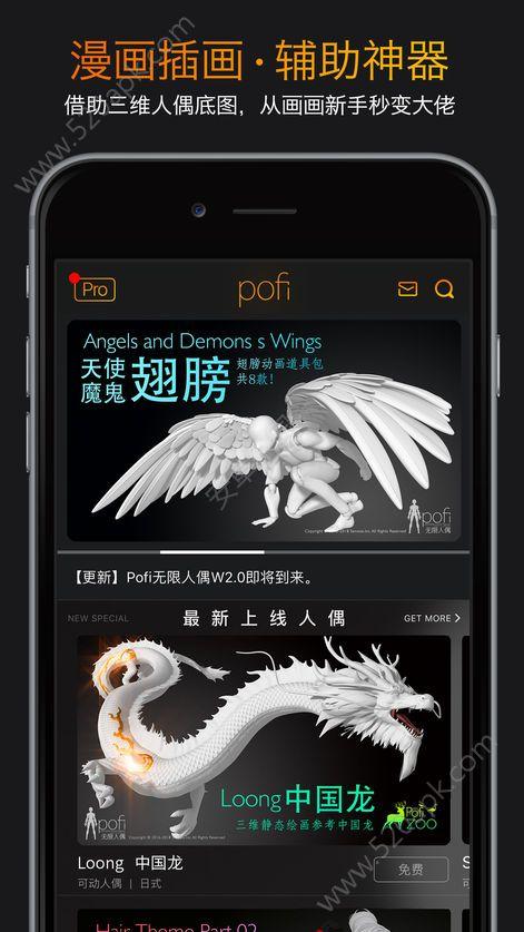 抖音人偶必赢亚洲56.net下载必赢亚洲56.net手机版版图片1
