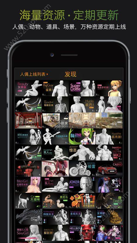 抖音人偶必赢亚洲56.net下载必赢亚洲56.net手机版版  V2.0.11图2