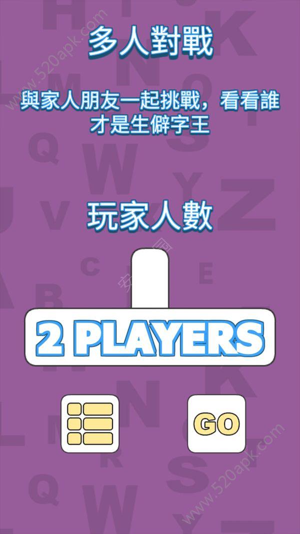 生僻字词大挑战必赢亚洲56.net官方必赢亚洲56.net手机版版图片2