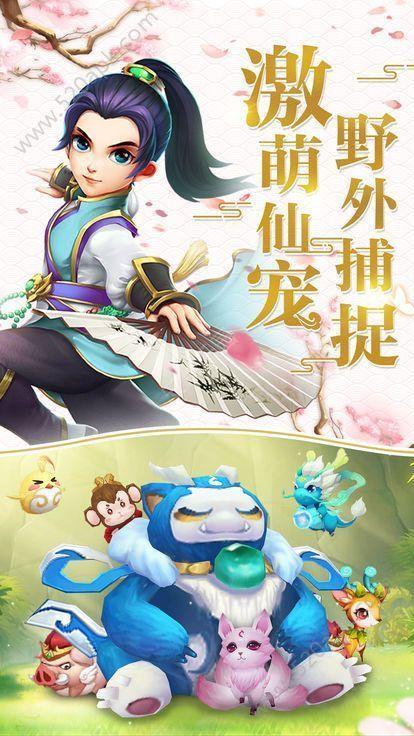 问剑江湖官方版正版游戏下载图2: