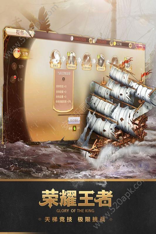 深海宝藏游戏官网版下载  v2.0.2图3