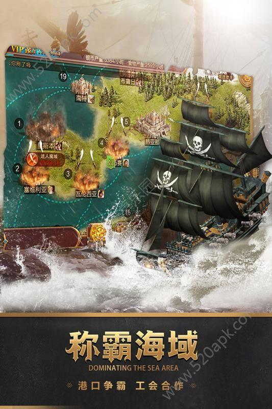 深海宝藏游戏官网版下载图片1