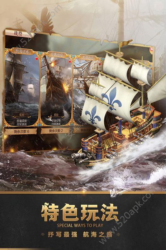 深海宝藏游戏官网版下载图片2