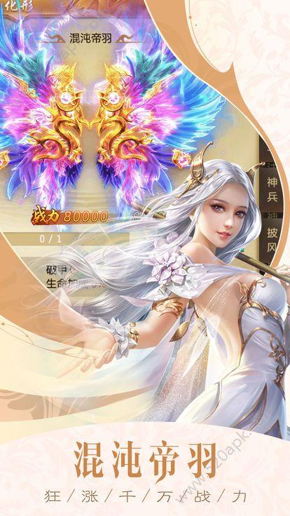 浪剑仙途手游官方最新版下载  v3.3.0图2