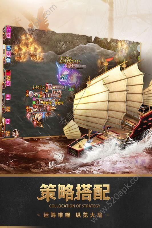 深海宝藏游戏官网版下载  v2.0.2图1