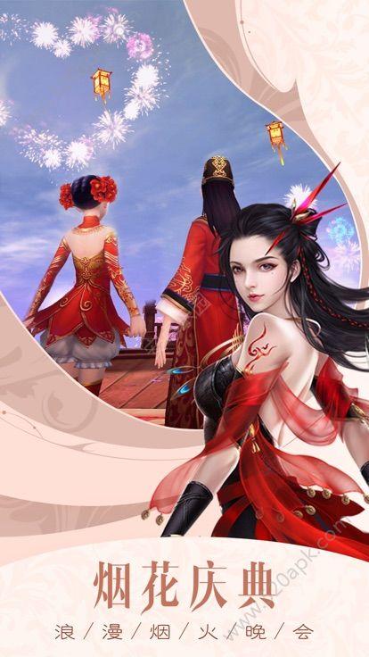 浪剑仙途手游官方最新版下载  v3.3.0图1