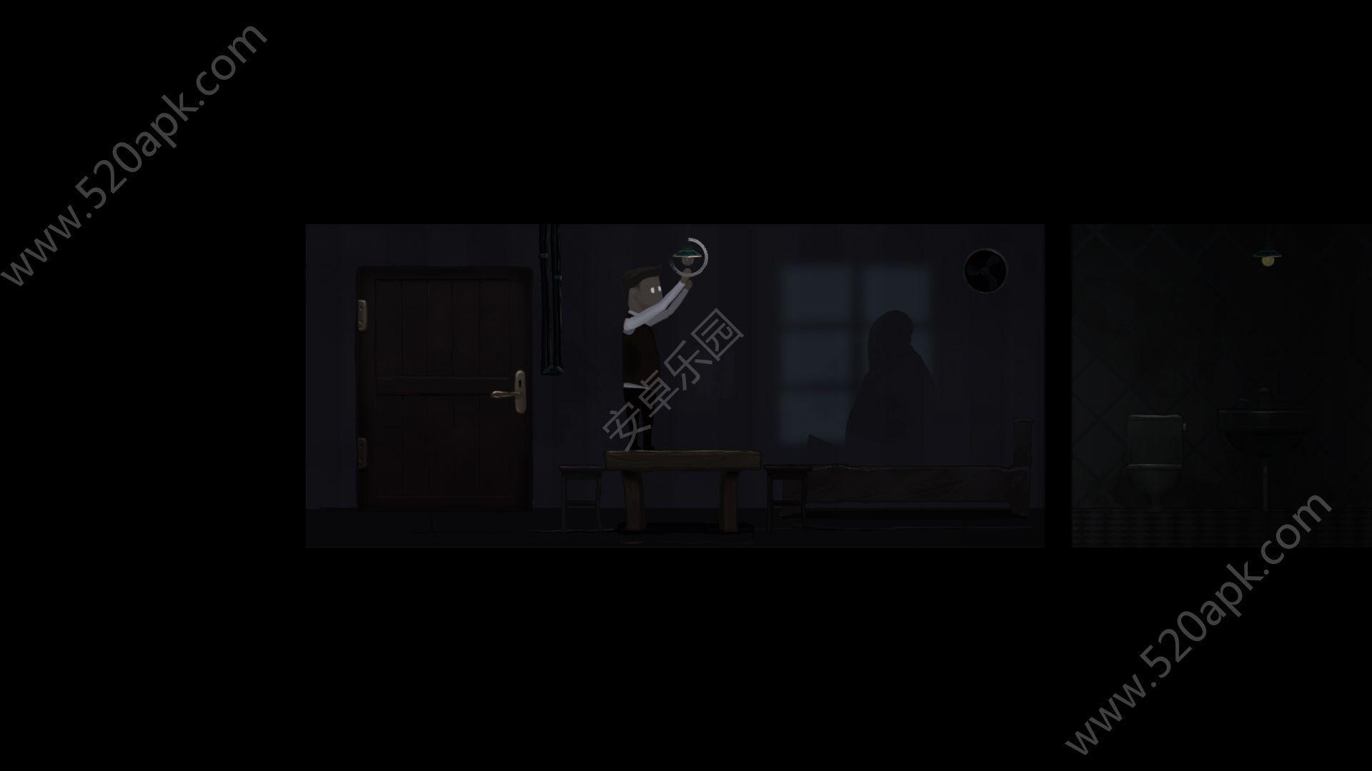 饥饿公寓游戏官方安卓版  v1.0图2
