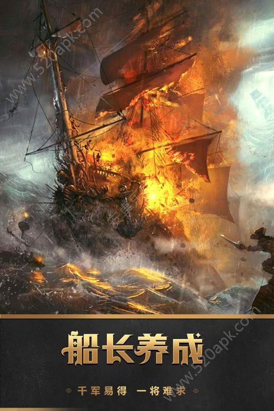 深海宝藏游戏官网版下载  v2.0.2图2