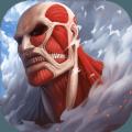 进击的巨人冲击游戏安卓版下载 v1.1.0
