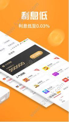 及花钱包官方app手机版下载  v1.0.23图2