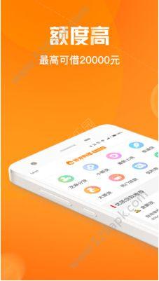及花钱包官方app手机版下载  v1.0.23图3