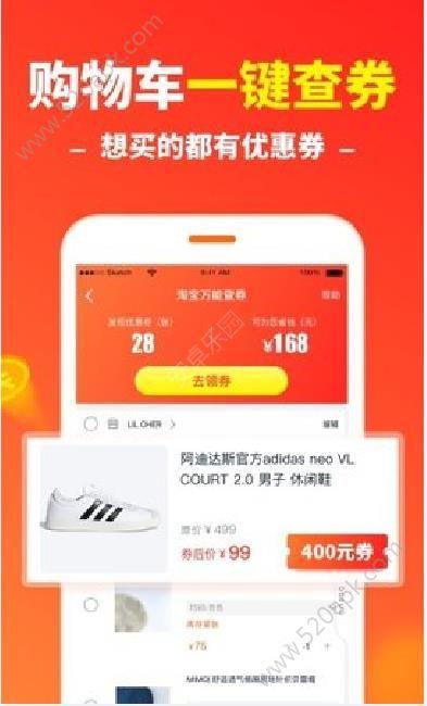 省贝商城购物app手机版官方下载  v1.0.1图2
