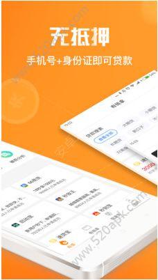及花钱包官方app手机版下载  v1.0.23图1