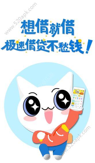 编织贷官方app手机版下载图2:
