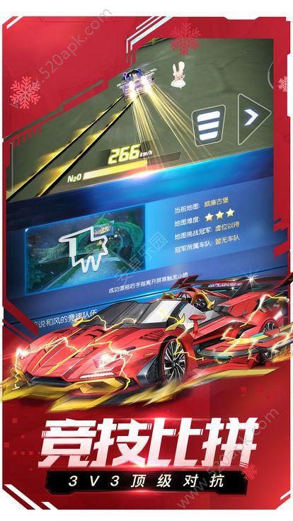 欢乐飞车手游官方最新版图2:
